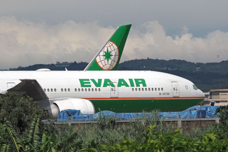 EVA Airlines Joins Forces With Moibus