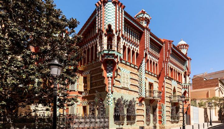 Gaudi's First House